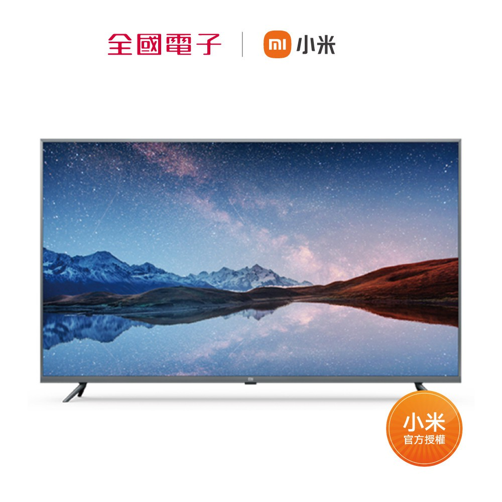 小米 4K 智慧顯示器 電視 65型【全國電子】