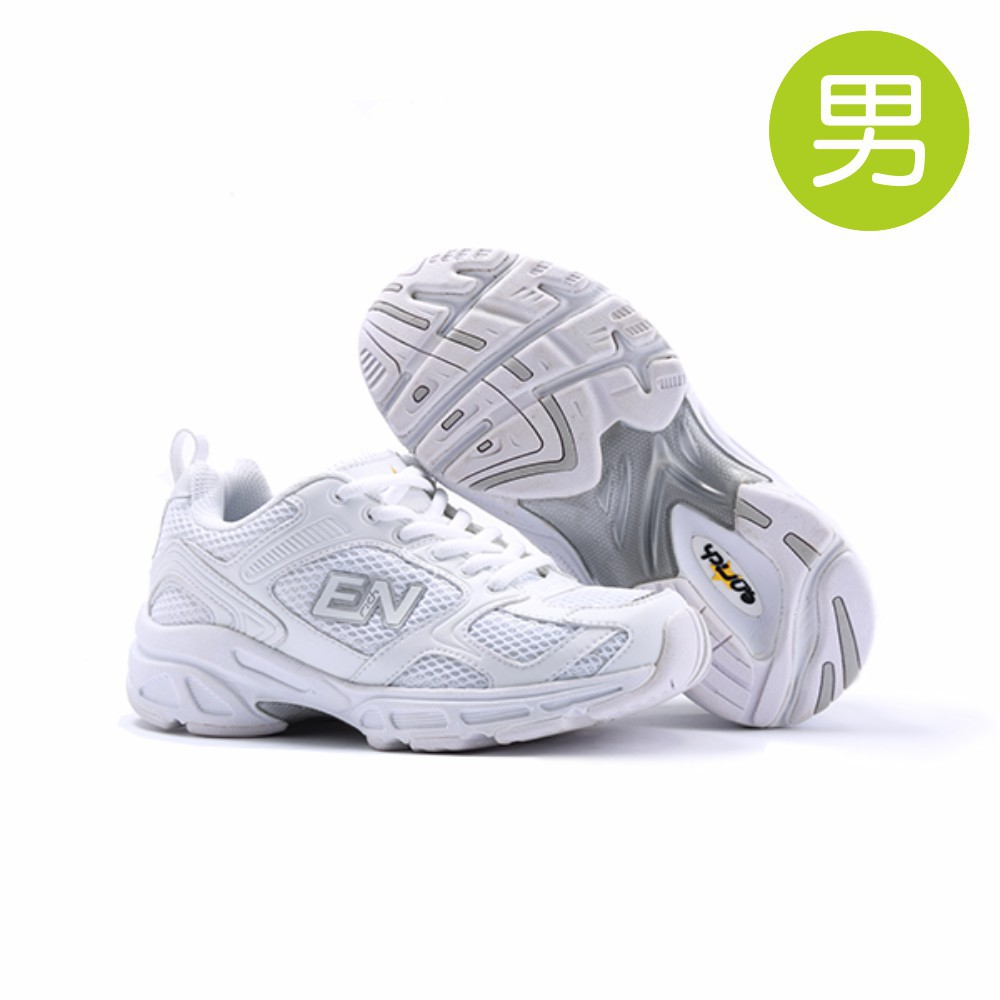 【ENRICH多功能足適鞋】學生運動鞋 男款 白 S02L02