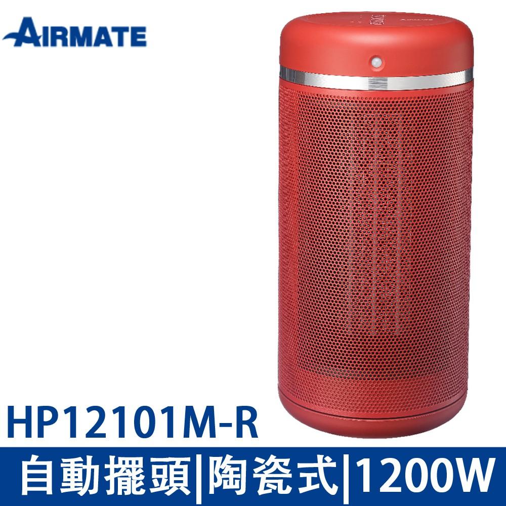 AIRMATE艾美特 HP12101M人體感知陶瓷電暖器 廠商直送 現貨