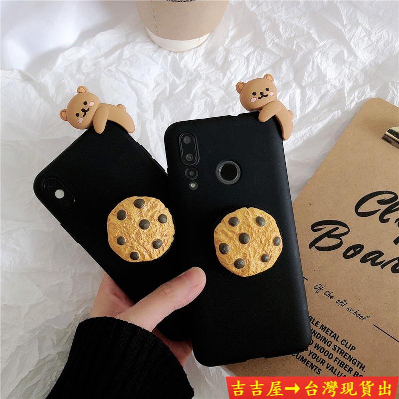韓版餅乾趴趴小熊 LG velvet stylus6 Q60 Q70 G7+ G8 G9ThinQ 手機保護殼