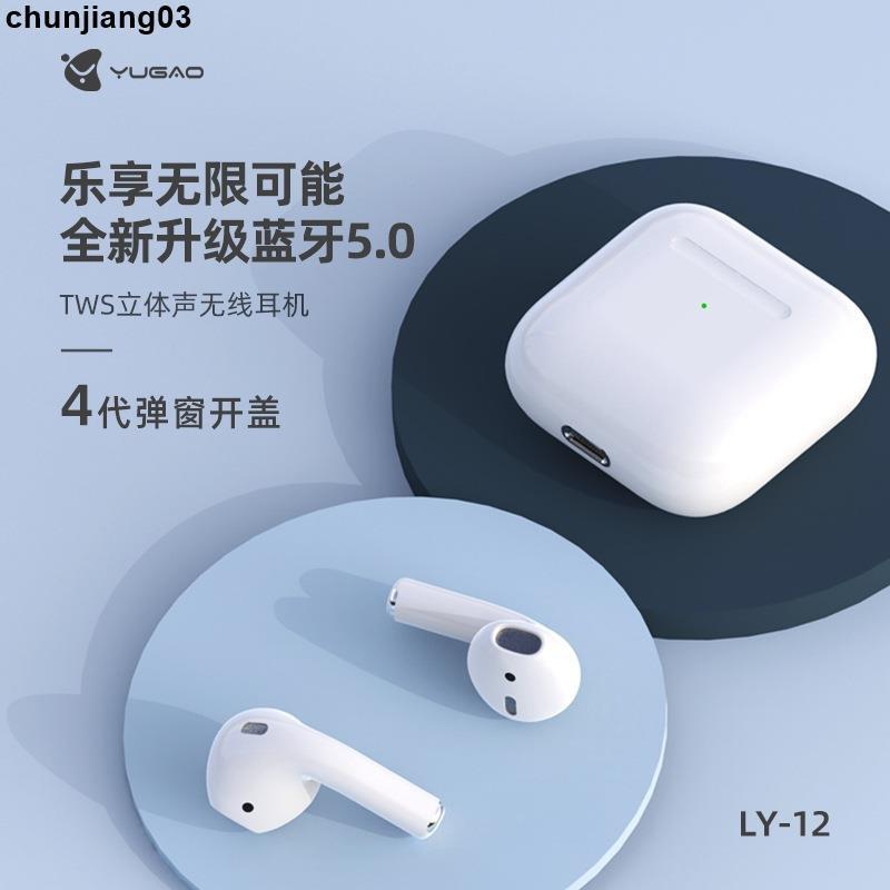 pro4四代藍牙耳機 tws無線耳機運動