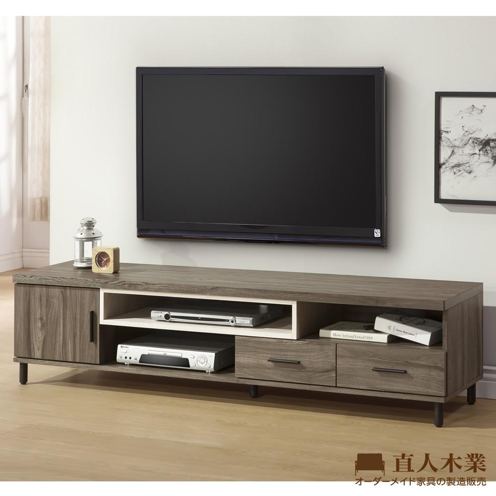 【日本直人木業】HONEY簡約180CM電視櫃