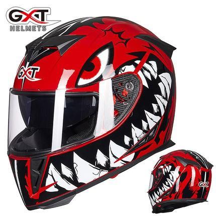 (送手套或防曬手袖)GXT頭盔摩托車、雙鏡片防霧安全帽、全罩式安全帽、半罩式安全帽、機車摩托車、防風防雨防曬、媲美M2R