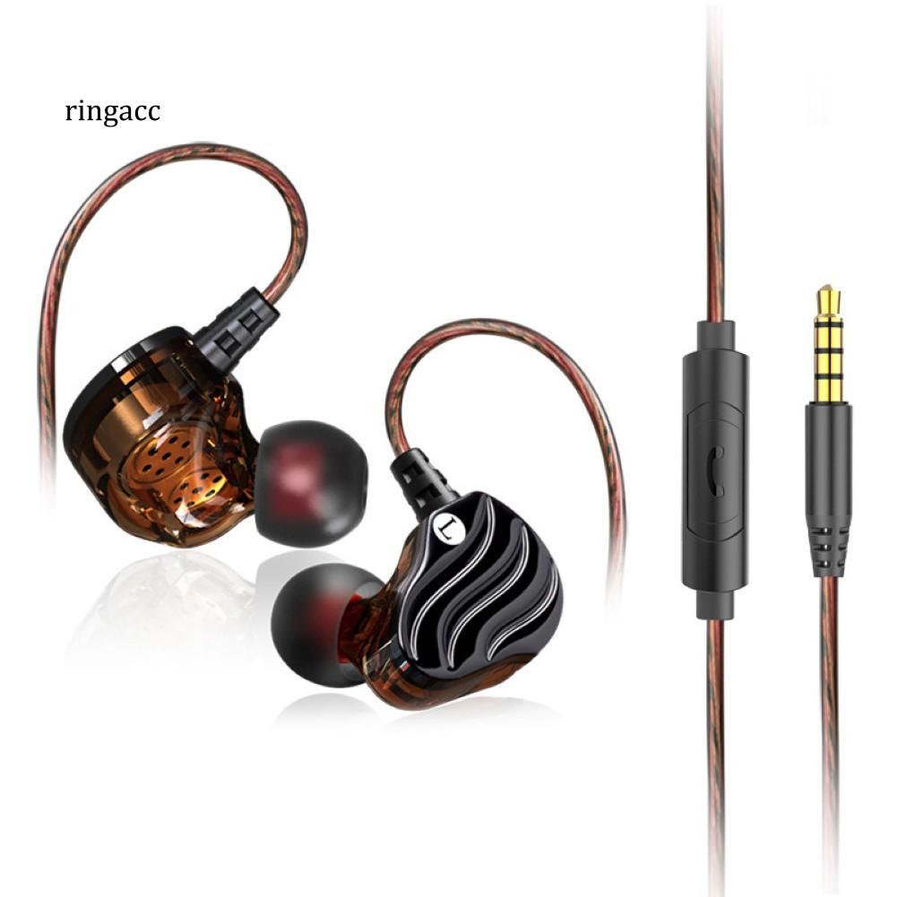 【RAC】帶麥克風的雙動圈4單元入耳式HiFi音樂有線耳機運動耳機