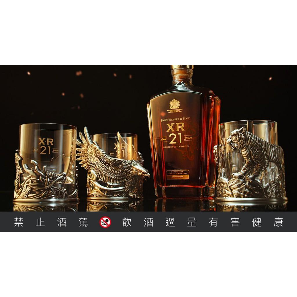XR21 虎嘯杯 龍吟杯 鷹鳴杯 武略杯 免運 JOHNNIE WALKER 三國 限量 盒裝 可刷卡 約翰走路 不含酒