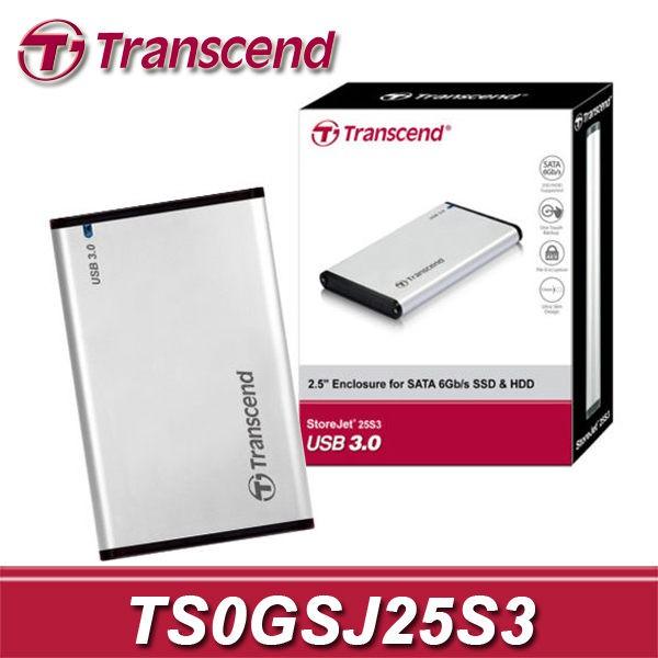 創見 25S3 空盒 2.5吋 USB3.0 硬碟外接盒 Transcend TS0GSJ25S3 〔每家比〕