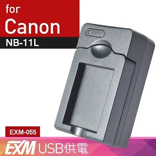 相機工匠✿免運商店✐ (現貨) Kamera 隨身充電器 for Canon NB-11L (EXM-055)♞