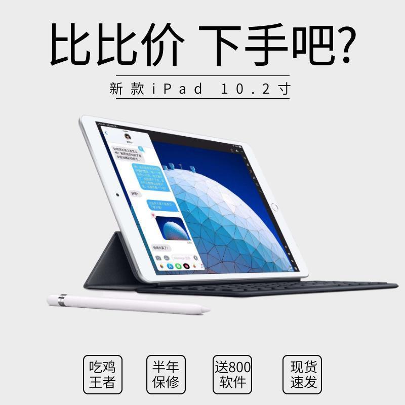 2018二手Apple/蘋果 iPad Pro 9.7/10.5/12.9/2代平板電腦air2017
