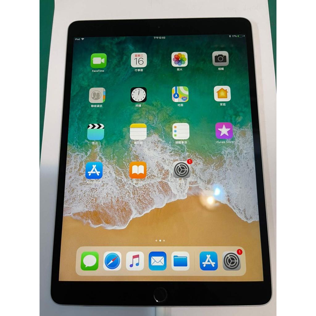 iPad Pro 10.5 吋 64GB+WIFI+4G LTE 二手良品無原廠盒裝