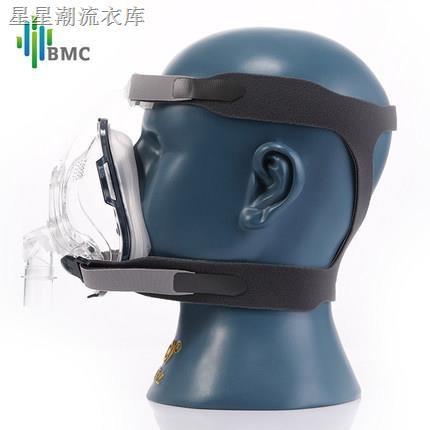 ✚BMC-FM家用呼吸機 口鼻面罩口罩 魚躍偉康瑞思邁萬曼 CPAP通用件
