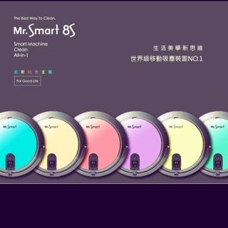 Mr . smart 8s 掃地機 二手 新北市