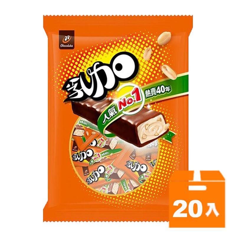 宏亞 77乳加 巧克力 123g (20入)/箱 【康鄰超市】