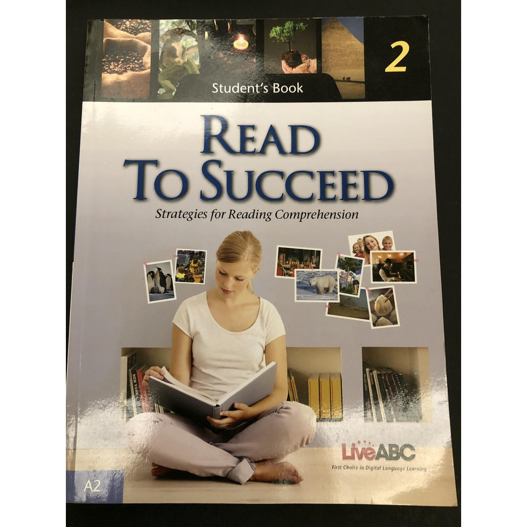 READ TO SUCCEED 2版