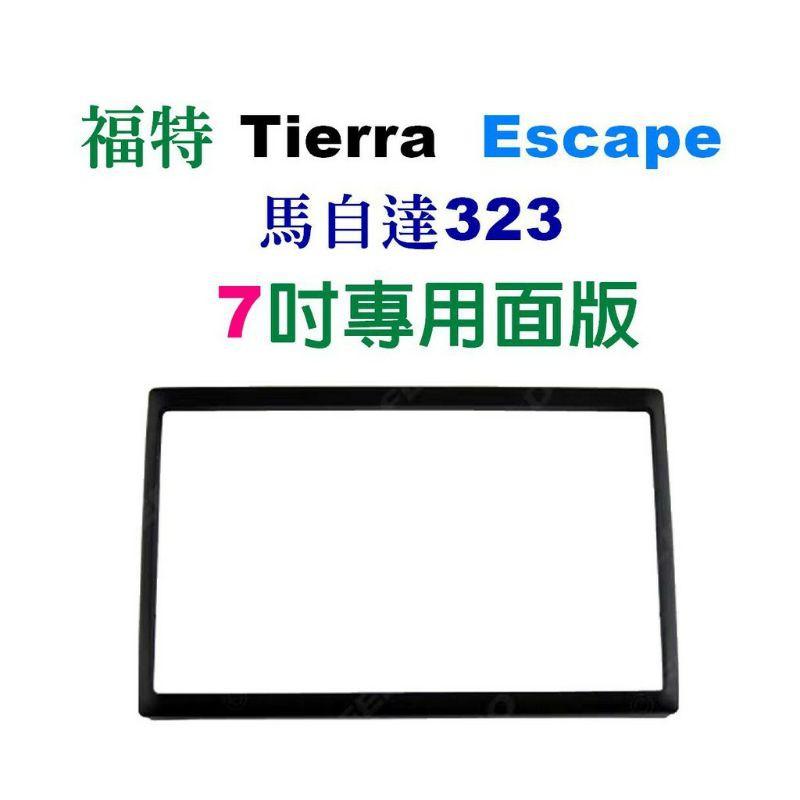 代購 福特   Escape  +  專用線   Premacy   馬自達   Tierra      安卓車機