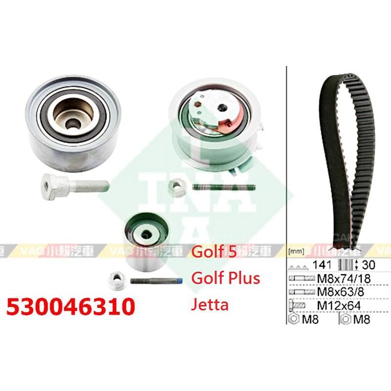 (VAG小賴汽車)Golf 5 Golf Plus Jetta 2.0 TDI 16V 正時皮帶 組 時規 舵輪 全新