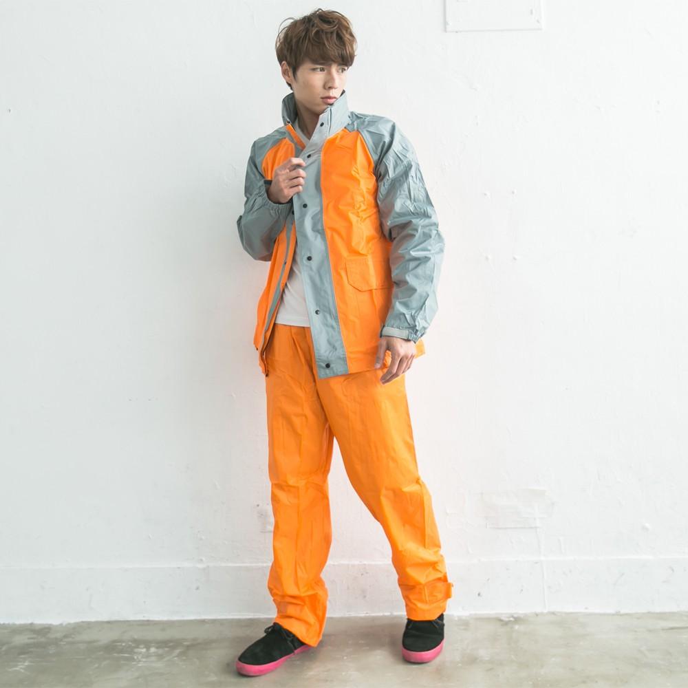 BrightDay風動兩件式風雨衣-桔/淺灰