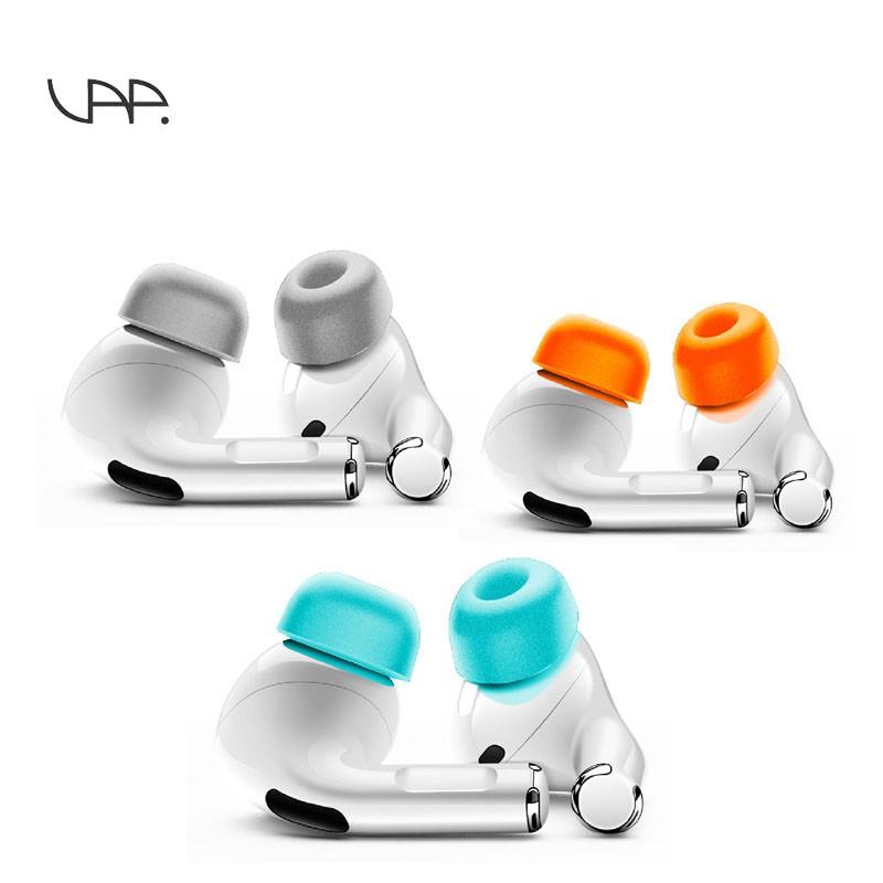 VAP AirPods Pro 記憶泡綿耳塞 替換式(兩對入)附收納袋