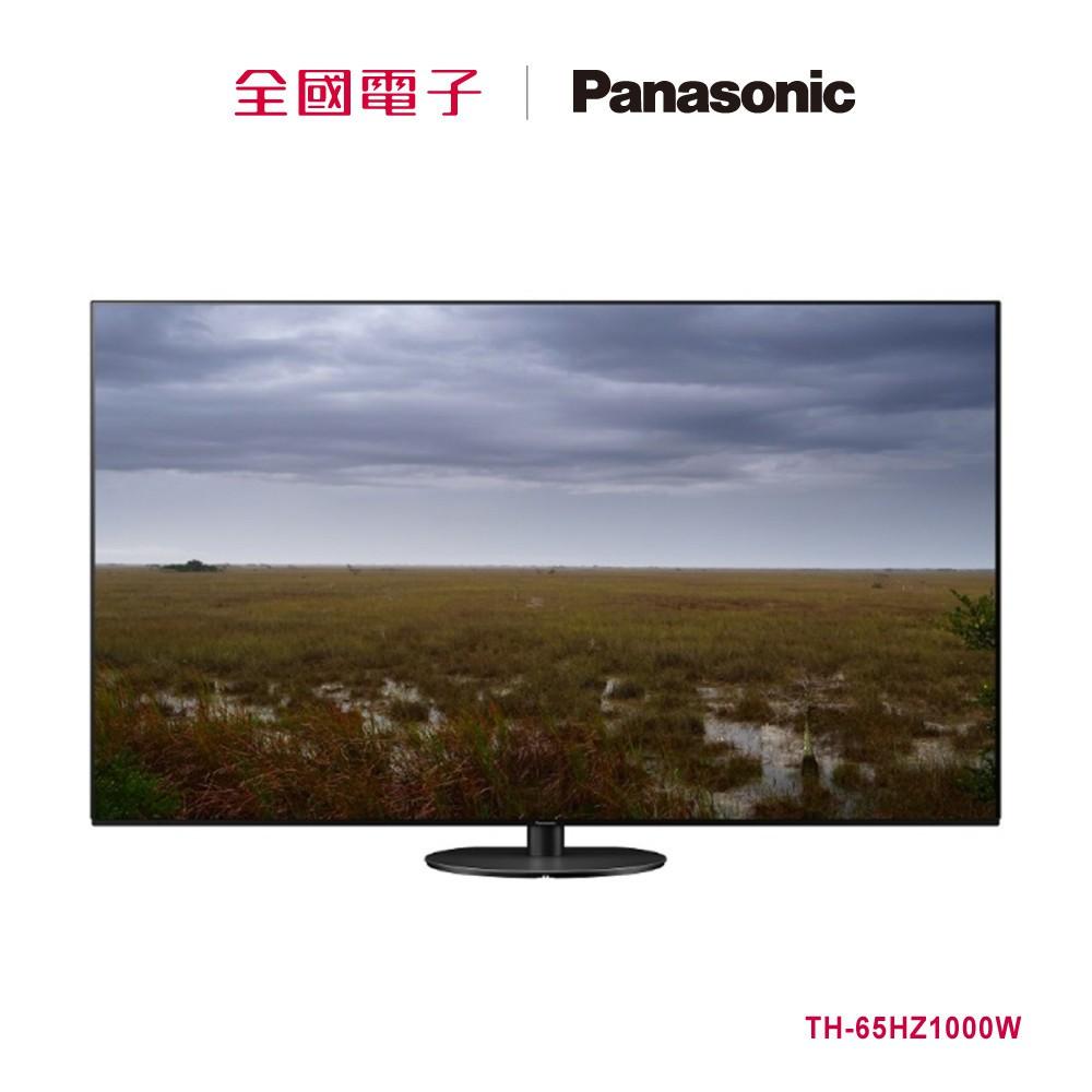 【福利品A】 Panasonic 65型 OLED智慧聯網顯示器  TH-65HZ1000W 【全國電子】