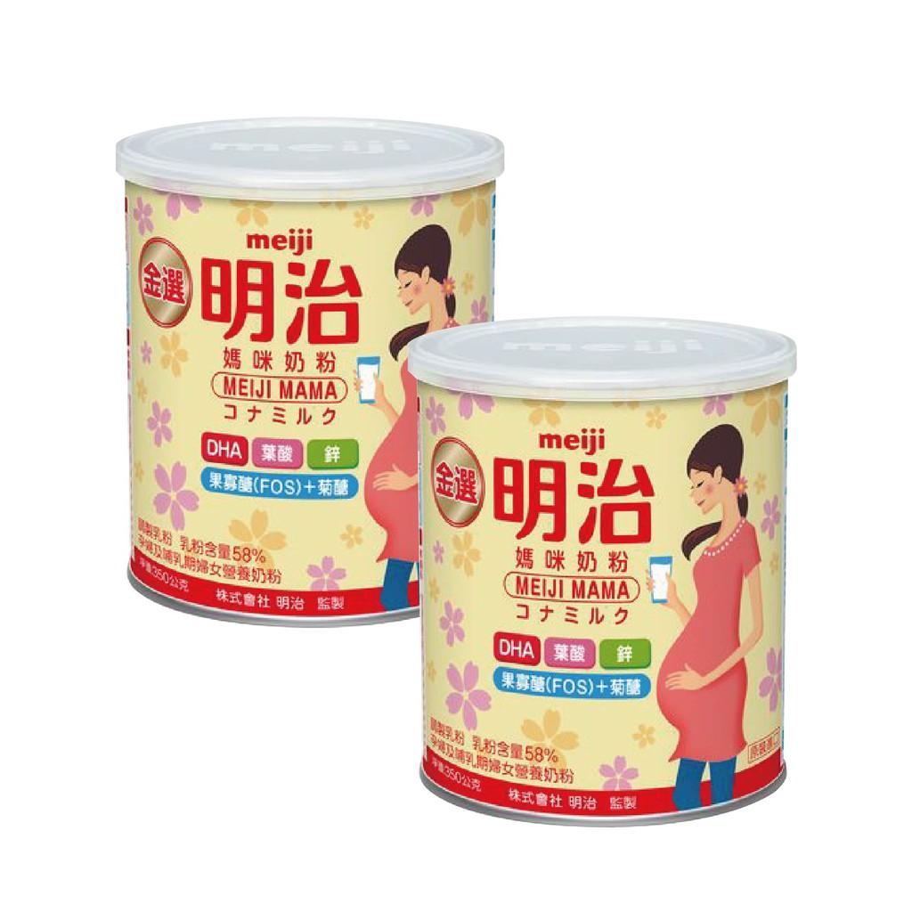 明治meiji 媽媽奶粉(罐)350g【2罐】