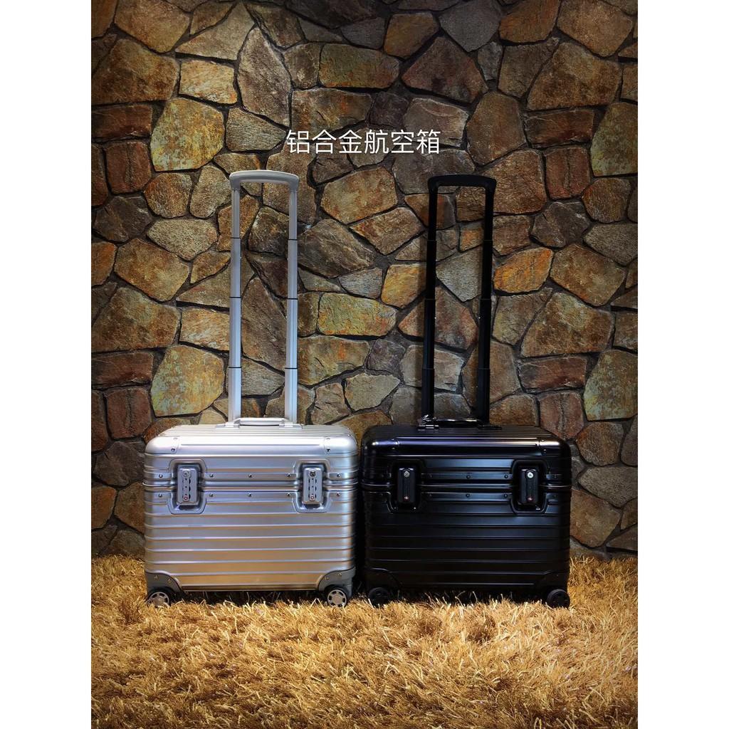 rimowa日默瓦航空箱機長箱攝影箱 空姐登機箱