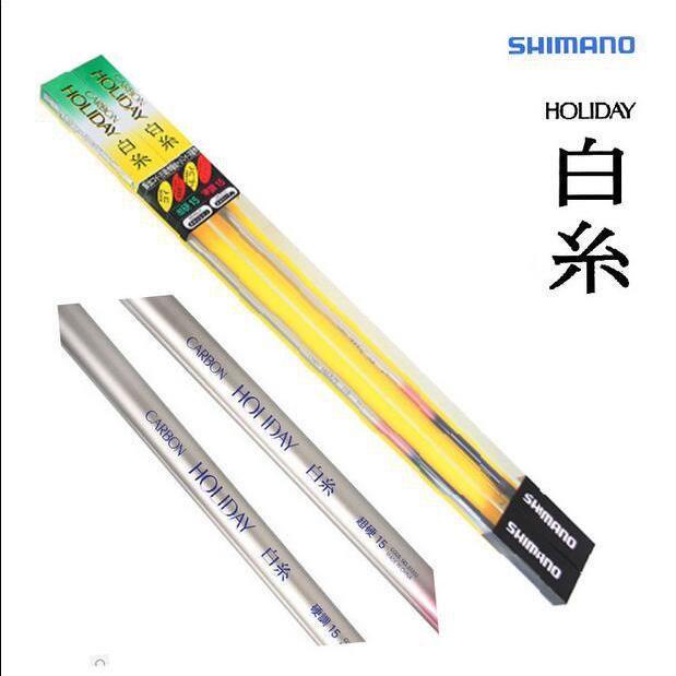 滿額免運 Shimano禧瑪諾台釣竿手竿白系超硬調12尺21尺3.6米 6.3米 淡水竿 現貨速發