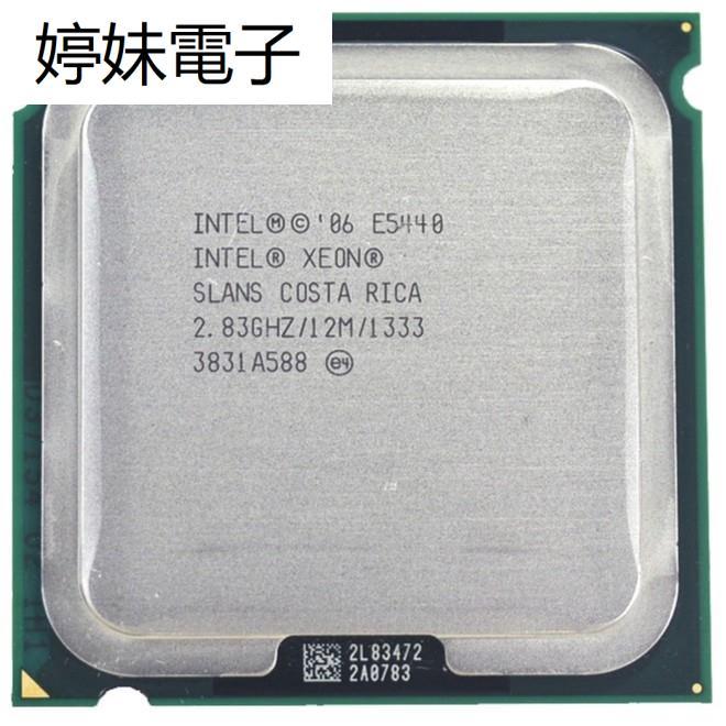 婷妹電子Intel Xeon E5440 2.83GHz 12MB Quad-Core CPU Processor