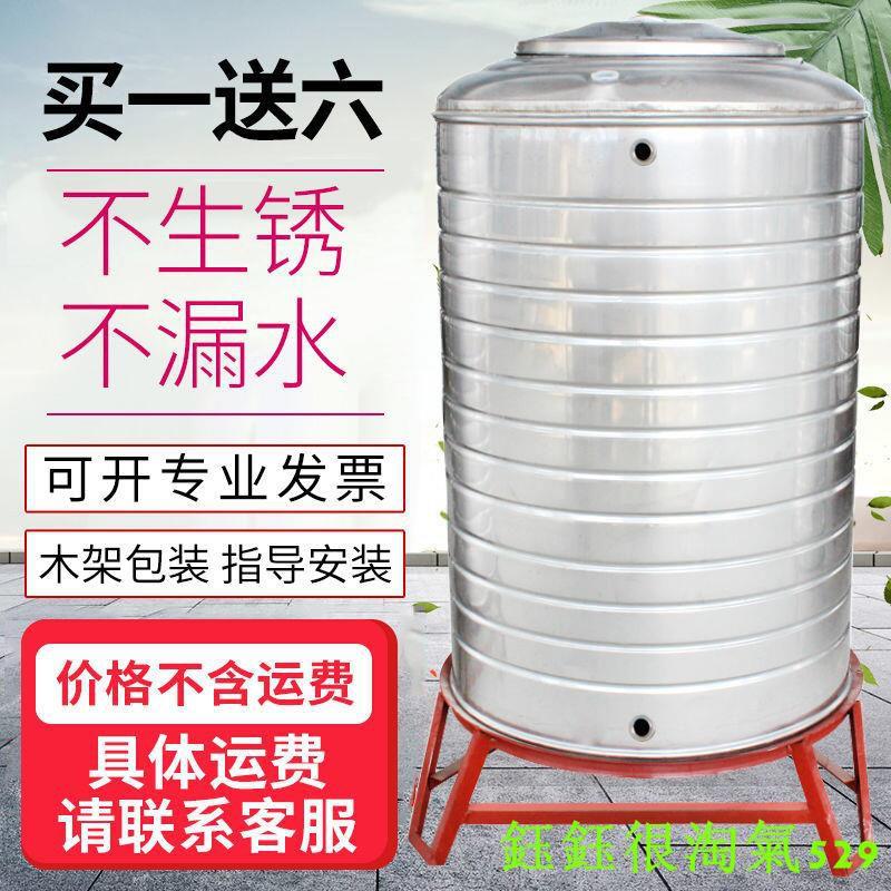 【台湾热销606】不銹鋼水箱家用1噸臥式儲水罐蓄水桶屋頂太陽能水塔304水箱儲水桶
