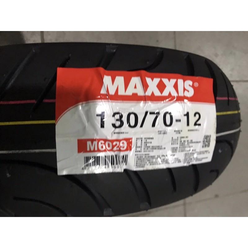 (中部輪胎大賣場)正新馬吉斯M6029  130/70/12機車輪胎