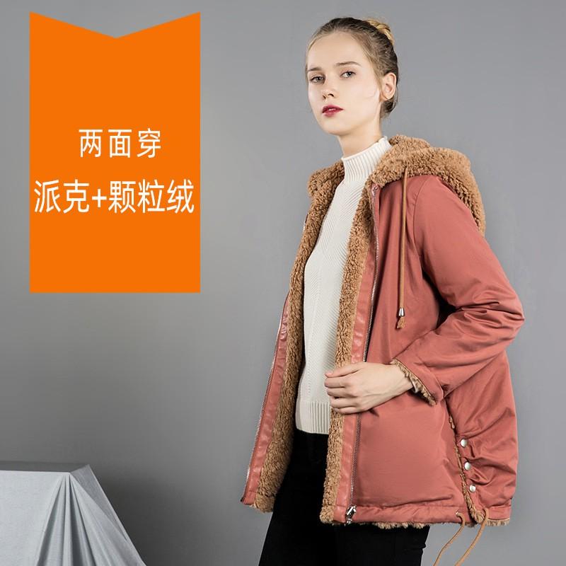派克服女2020新款兩面穿顆粒絨中長款連帽外套大衣女毛呢批發