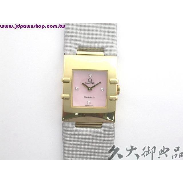 【久大御典品】Omega歐米茄 Constellation星座系列腕錶 18黃K金 附全新原廠絹帶 編號R867