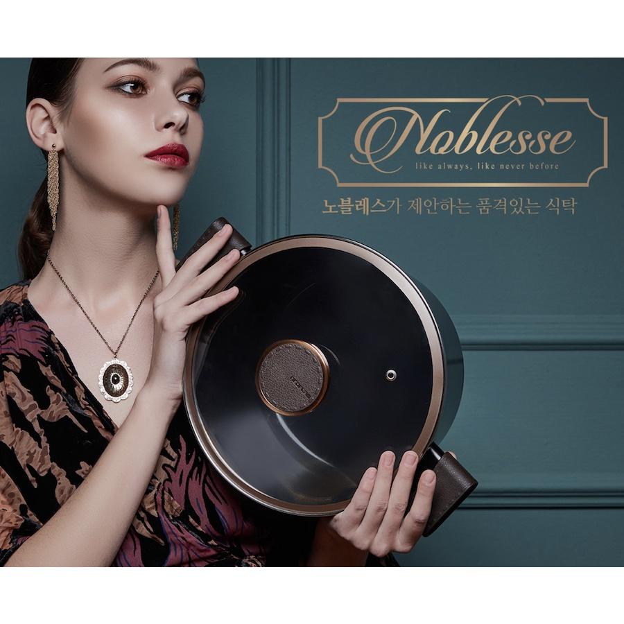 感謝支持台灣賣家🙏🏻 高大上 NEOFLAM Noblesse 大貴族 健康不沾鍋具/平底鍋/高質感 首爾太太♥