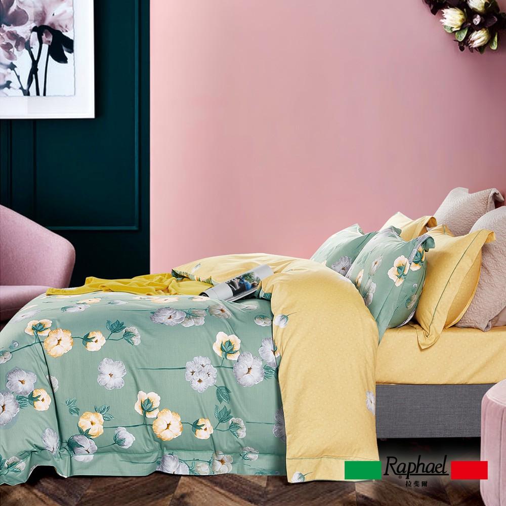 Raphael拉斐爾 雅韵 純棉四件式床包兩用被套組