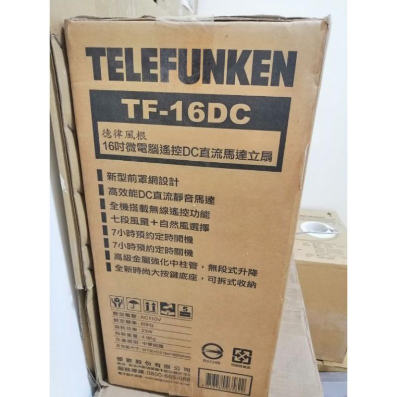 『自取』TELEFUNKEN 德律風根 16吋微電腦搖控DC直流馬達立扇 TF-16DC