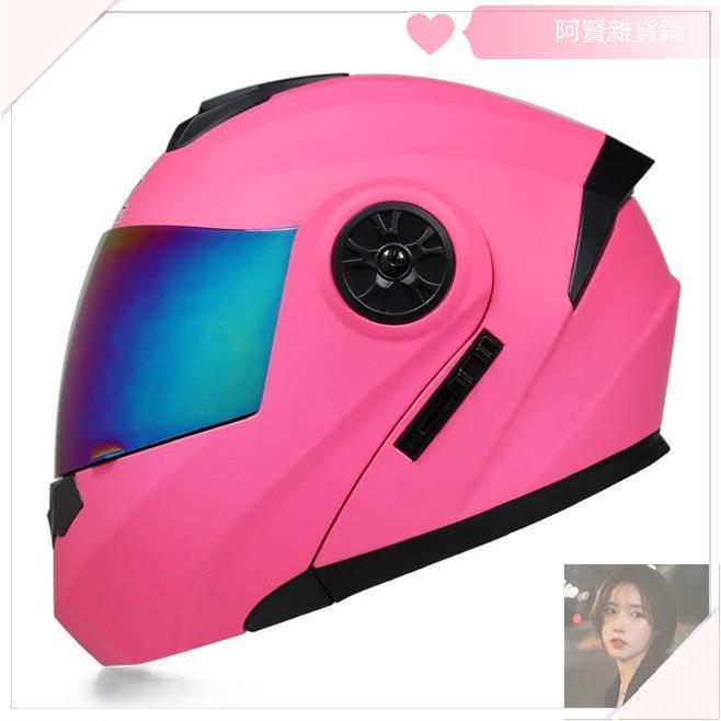 ORZ電動電瓶頭盔灰男女士全盔四季藍牙揭面盔夏季安全帽