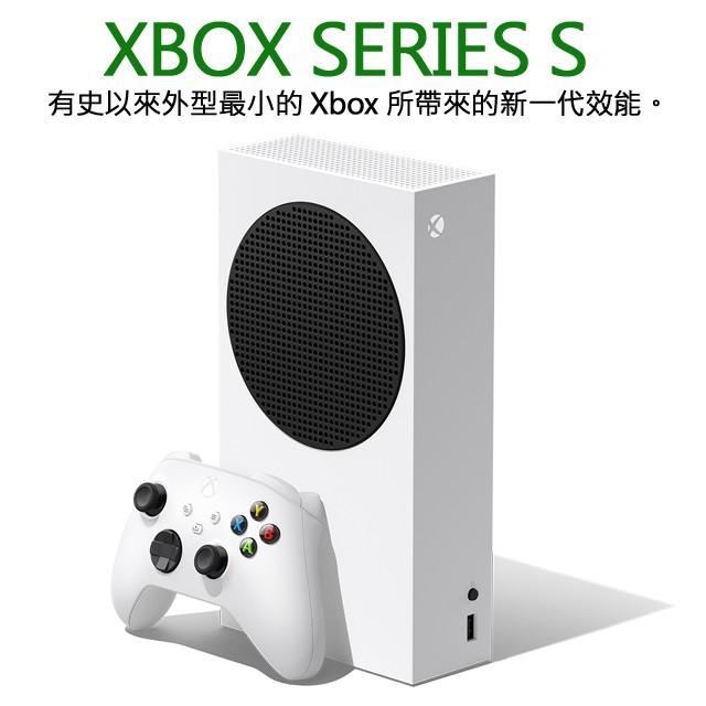 11/10馬上享受 微軟Xbox Series X XBOX SERIES S 512G 512GB SSD 次世代主機