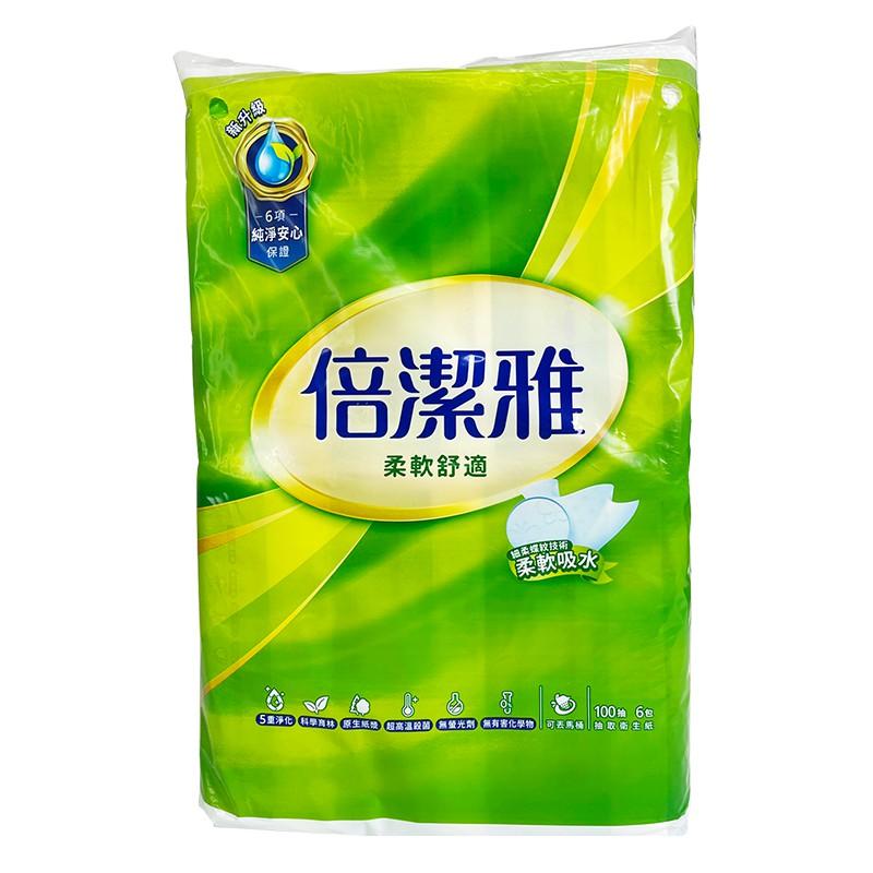 倍潔雅-柔軟舒適 抽取式衛生紙100抽x6包X12串/箱