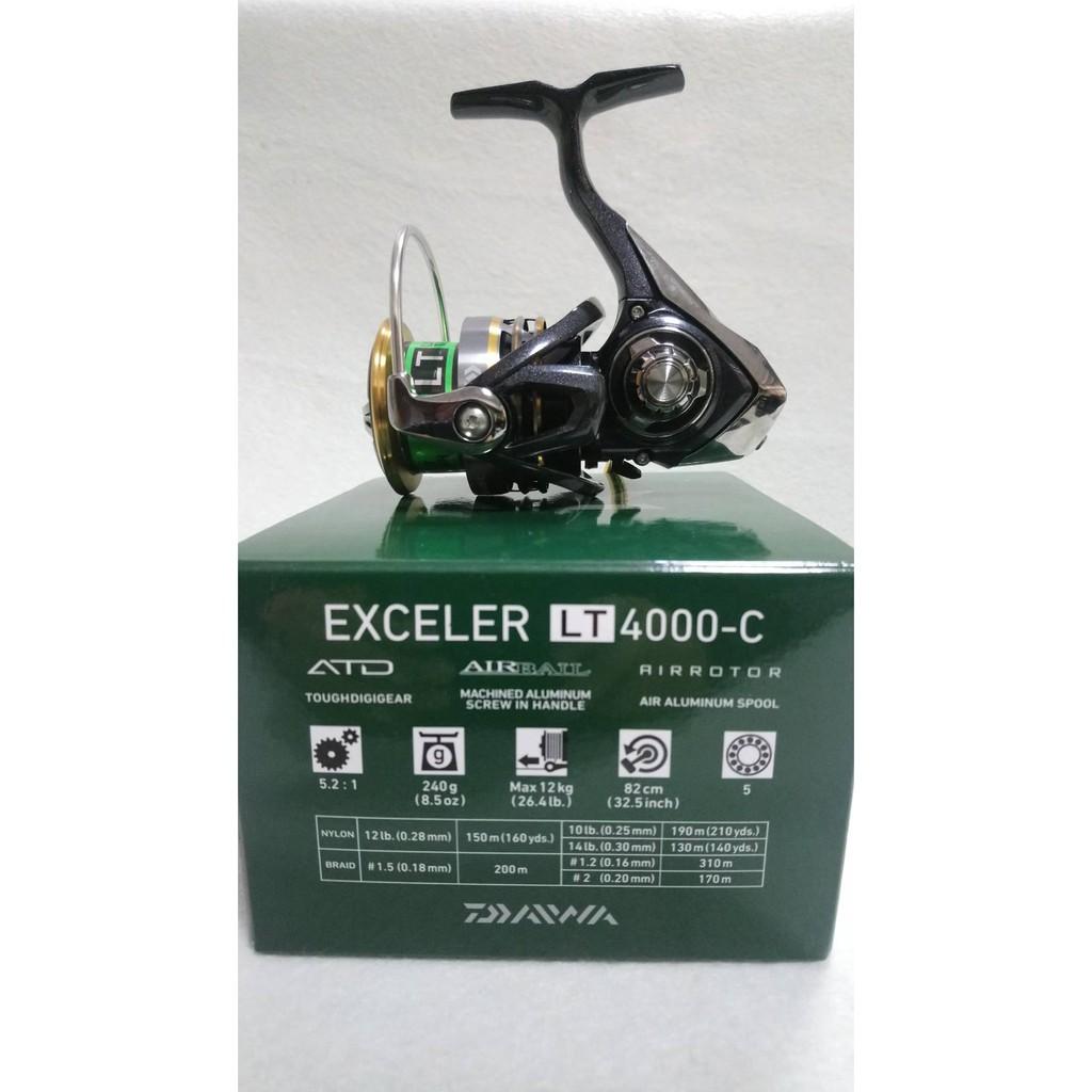 🔥【平昇釣具】🔥DAIWA 17年款 EXCELER LT 1000-6000型 輕量型紡車捲線器 全系列