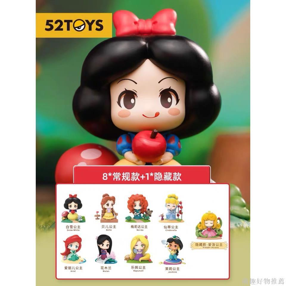【正版】迪士尼公主系列童夢奇緣盲盒公仔 動漫正版周邊潮玩盒抽娃娃公仔#666