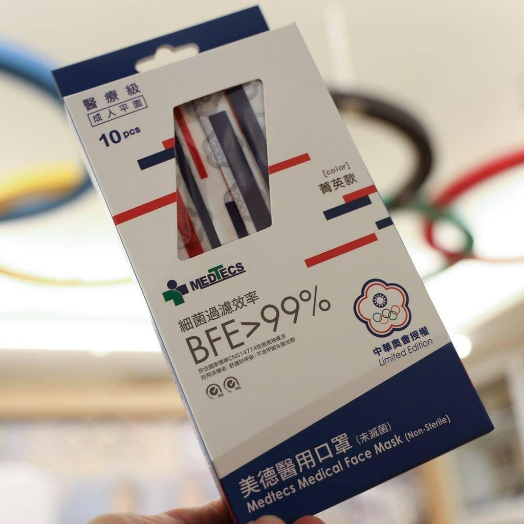 《美德》醫療口罩 中華奧會 菁英款 限量 聯名 奧運選手口罩 台灣製