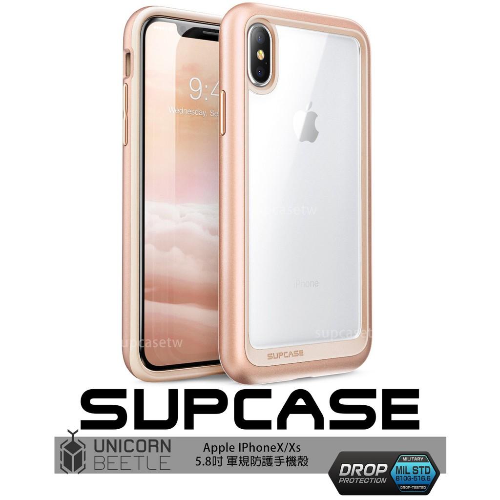 SUPCASE Apple IPhoneX IPhoneXs 5.8吋 超級甲殼 軍規手機保護殼 BlushGold