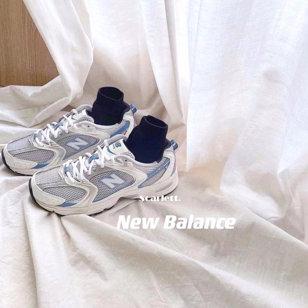 New balance 530 NB530  奶油 奶油藍 霧霾藍 藍白 白藍 復古 老爹鞋 MR530KC