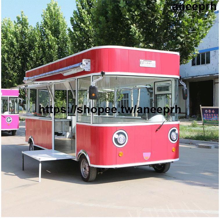 【小吃餐車】小吃車推車流動早餐快餐車多功能電動四輪炸串車餐車擺攤車