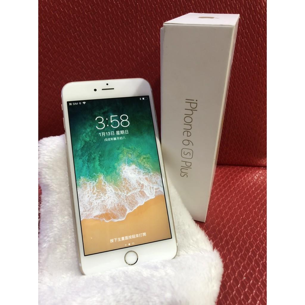 中古IPHONE6S plus-64金(已售出)