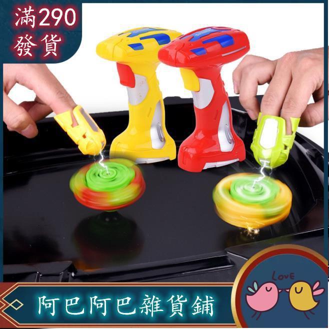 【熱賣玩具】戰鬥陀螺玩具套裝電動磁控陀螺兒童戰鬥盤對戰男女孩子新奇特玩具