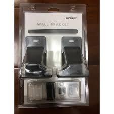 《 南港-傑威爾音響 》BOSE Soundbar Wall Bracket / SOUNDBAR 500、700專用架