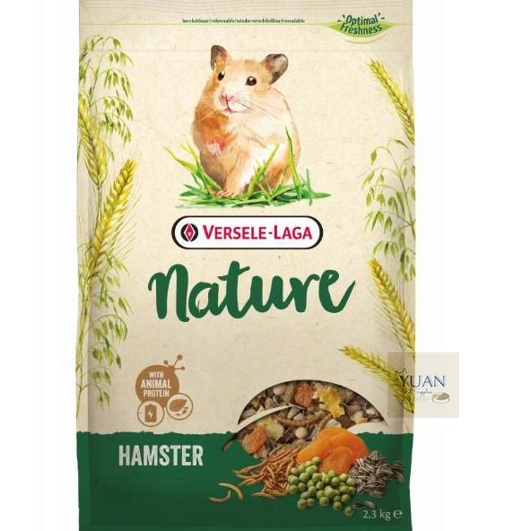 【Yuan²】凡賽爾 全新NATURE特級倉鼠飼料 楓葉鼠飼料 寵物鼠飼料 倉鼠主食 倉鼠飼料 700G
