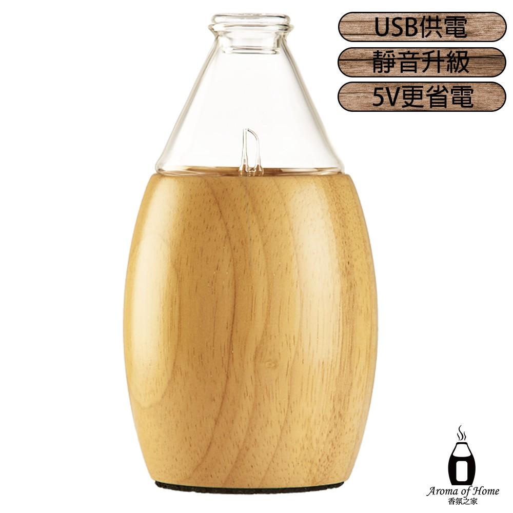 【香氛之家】橡木桶擴香儀 負離子精油擴香儀 USB電源 超靜音 免加水 免加熱 完整釋放精油功效 日本生活之木 保固一年