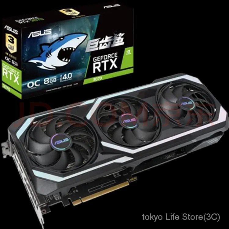 適用於華碩ROG RTX3090 O24G台式機電腦電競遊戲獨立顯卡