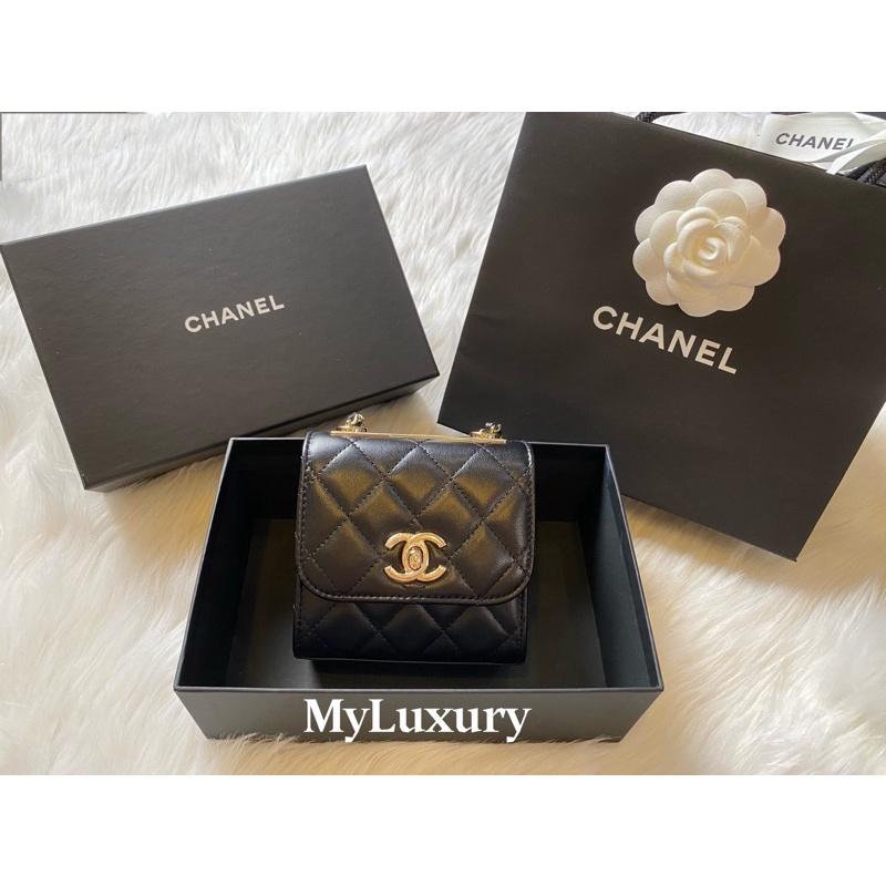 Chanel trendy mini cc