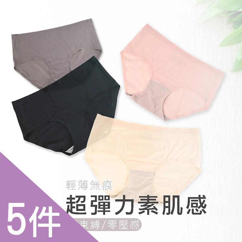 【K's凱恩絲】超彈力輕感無痕內褲-五件組隨機出貨